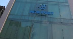 New Port Building - Văn phòng cho thuê quận Bình Thạnh